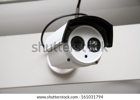 Day & Night Color  surveillance camera - stock photo