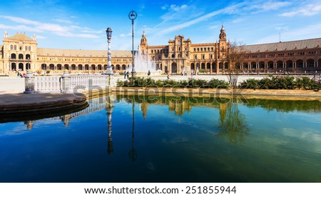 Day sunny view of Plaza de Espana. Seville, Spain