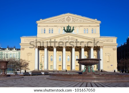 Daylight view of the Bolshoi Theatre  in Moscow, Russia - stock photo