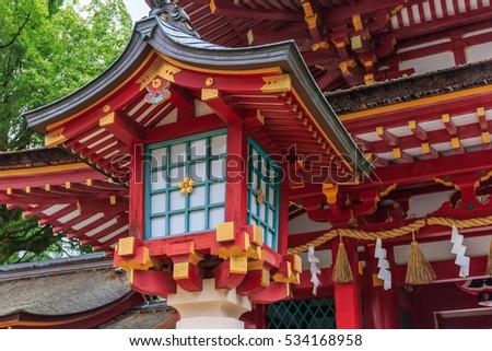 Fukuoka Stock Images, Royalty-Free Images & Vectors | Shutterstock