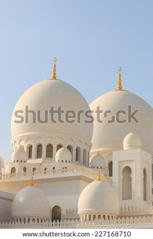 Deails of Sheikh Zayed mosque in Abu-Dhabi - stock photo