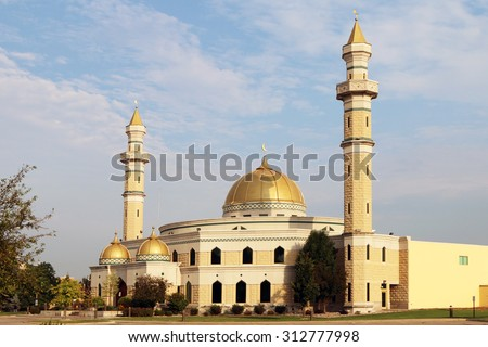 DEARBORN, MI-CIRCA AUG 2015: Islamic Center mosque.Dearborn has one of the largest Arab populations outside of the Middle East with Lebanese, Yemeni, Iraqi, Syrian and Palestinian groups present. - stock photo