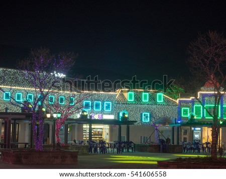 Dec 11, 2016 Illumia, Theme Park of Light in Busan, South Korea