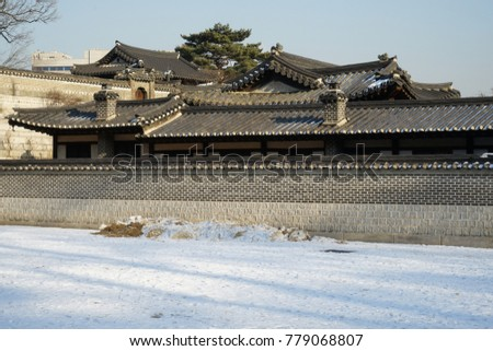 December 21, 2017, Changdeokgung, Seoul: The old palace designated as a UNESCO World Heritage Site has accumulated snow yesterday.