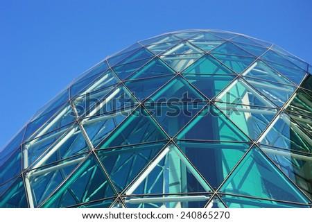 December, 27, 2014 year, Baku, Azerbaijan. Glass facade of a modern building - stock photo