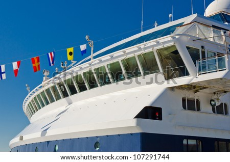 Deck house of big modern ship, cruise ship - stock photo