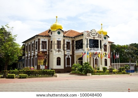 Declaration of Independence Memorial, Malacca Malaysia - stock photo