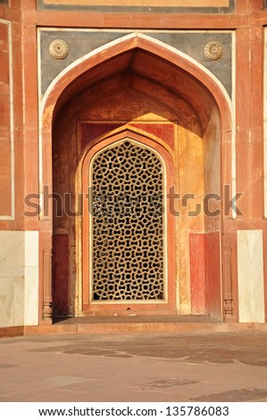 Decorated Arch and Lattice screen, Humayun's Tomb, Delhi
