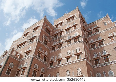 Decorated house, palace, the Old City of Sana'a, Republic of Yemen, Unesco world heritage site with unique architectural characteristics - stock photo
