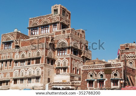 Decorated houses and palaces in the salt market, suq, the Old City of Sana'a, Republic of Yemen, Unesco world heritage site, unique architectural characteristics - stock photo