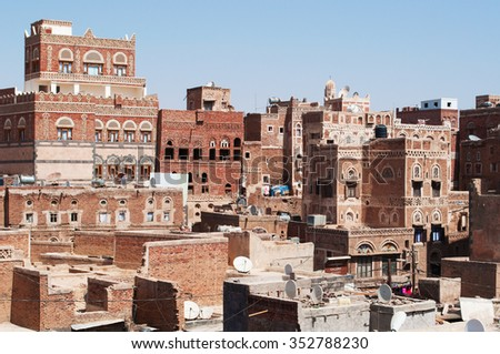 Decorated houses and palaces, the Old City of Sana'a, Republic of Yemen, Unesco world heritage site, unique architectural characteristics - stock photo