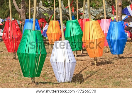 Decorated of cut coloured paper - stock photo