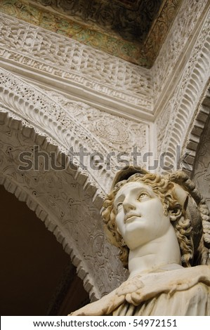Decorated patio of Casa de Pilatos, Seville - stock photo