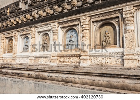 Decorated relief panel of Mahabodhi Temple in Gaya district in the state of Bihar, India - stock photo