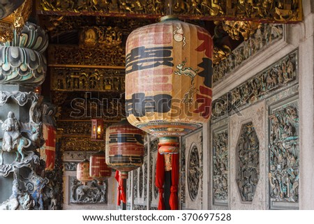 Decoration of the clan house in George Town, Malaysia - stock photo