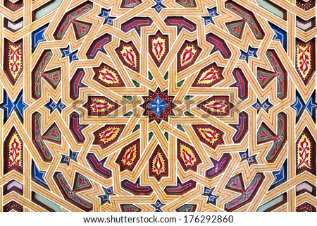 Decoration on oriental building, Morocco - stock photo