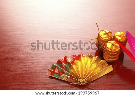 Decorations For Laner New Year'S Day