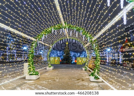 Decorations for New Year and architecture of Moscow. Boulevard Ring