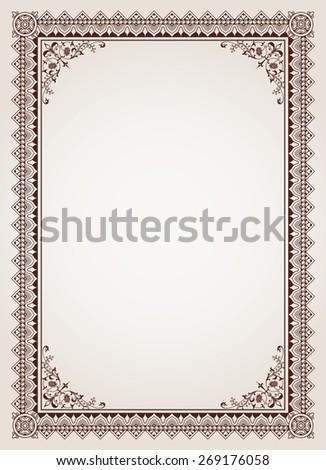 Decorative border frame background certificate template - stock photo