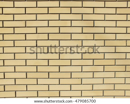 Vector White Brick Wall Background Stock Vector 311741090 - Shutterstock