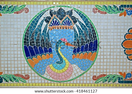Decorative Chinese style mosaic on the wall