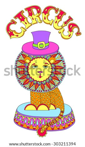 decorative colored line art drawing of circus theme - lion in a hat with inscription CIRCUS, raster version illustration - stock photo