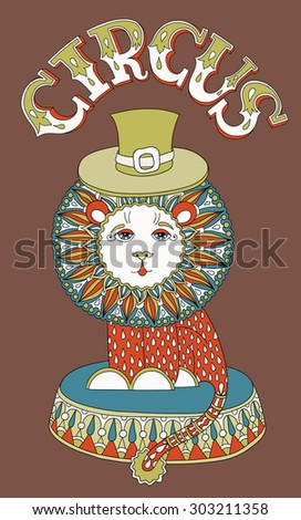 decorative colored line art drawing of cirque theme - lion in a hat with inscription CIRCUS, raster version illustration - stock photo
