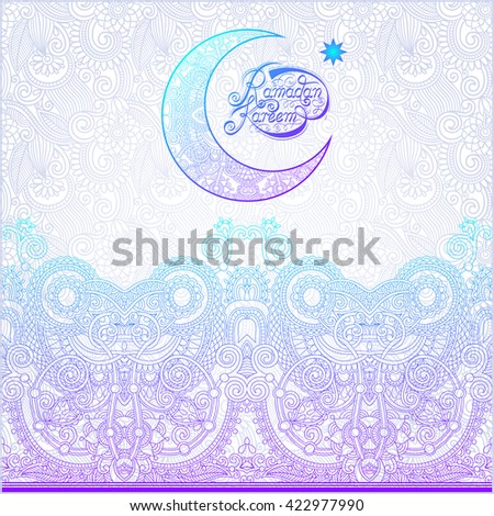 decorative design for holy month of muslim community festival Ramadan Kareem, invitation card, raster version illustration  - stock photo
