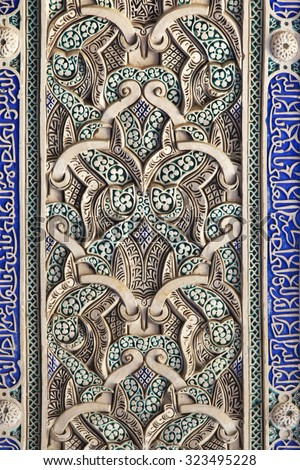 Decorative detail in Alcazar palace, Seville, Spain - stock photo