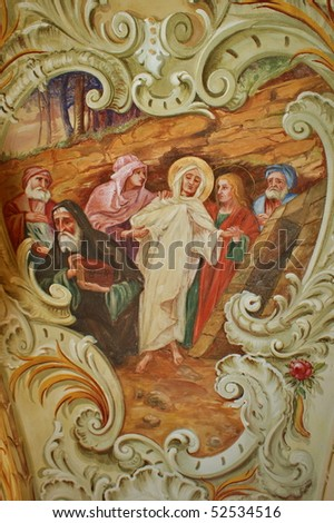 Decorative fresco in church in Straden-Steiermark,Austria. - stock photo