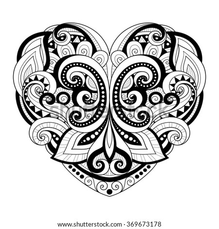 Decorative Monochrome Abstract Heart. Valentine's Day Greeting Card, Ornate Holiday Symbol