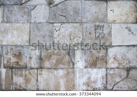 Decorative natural stone with cracks. The texture of the stone