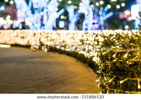 Decorative outdoor string lights hanging on stock photo edit now decorative outdoor string lights hanging on tree in the garden at night time decorative christmas aloadofball Gallery