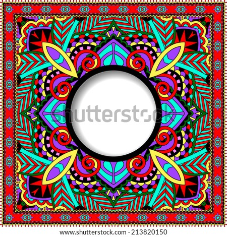 decorative pattern of ukrainian ethnic carpet design with place for your text, abstract tribal frame border, raster version - stock photo