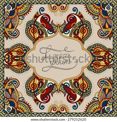 decorative pattern of ukrainian ethnic carpet design with place for your text, abstract tribal frame border, illustration in beige color, raster version - stock photo