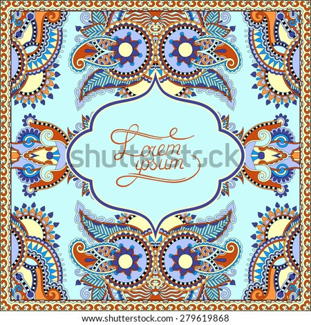 decorative pattern of ukrainian ethnic carpet design with place for your text, abstract tribal frame border in blue color, raster version - stock photo