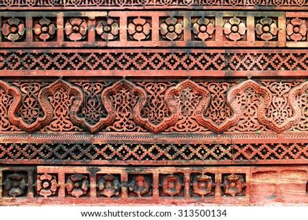 Persian Carpet Pattern Stock Photo 1078826 Shutterstock