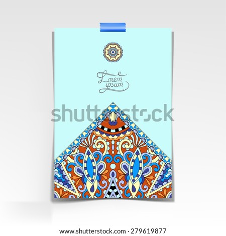 decorative sheet of paper with oriental floral design and place for your text,  raster version illustration in blue color
