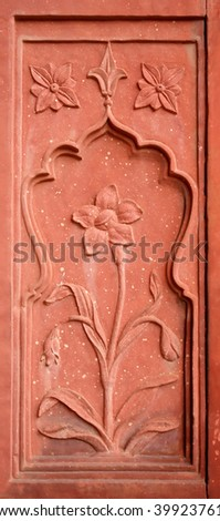 Decorative wall detail of Delhi Famous Red Fort also known as Lal Qil'ah, UNESCO World Heritage Site