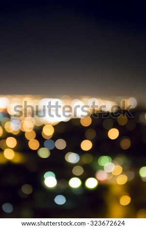 Defocused abstract lights christmas background (Selective focus) - stock photo