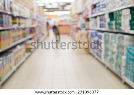 Defocused Background Of Buying Product in Shopping Mall