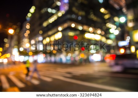 Defocused blur of New York City lights and street at night - stock photo