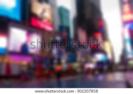 Defocused / blurred / bokeh image of Times Square, New York City, on an early morning - stock photo