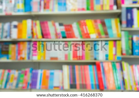 Defocused image of books in a bookstore. - stock photo