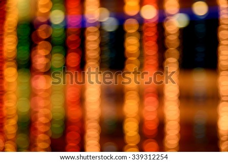 Defocused light dots abstract background. abstract lights, blurred abstract pattern. Abstract bokeh background - stock photo
