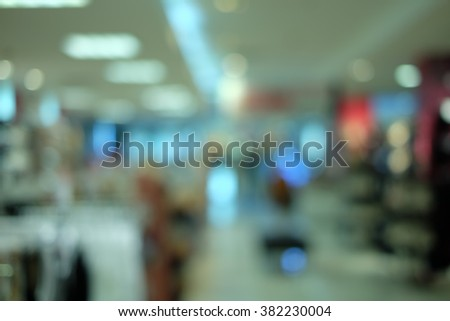 Defocused urban abstract texture background for your design, city lights blurred bokeh background - stock photo