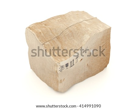 Deformed shabby mail box. Poor delivery.  Unsuccessful parcel and crumpled wrapping with post signs umbrella, arrow, fragile glass, sun and house. 3d illustration with realistic texture - stock photo