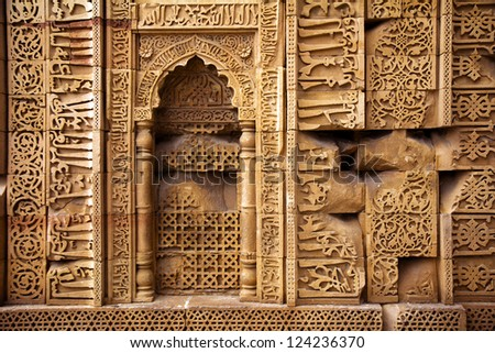 Delhi, India, ancient building's facade decorated with Koran verses and Arabic motivs