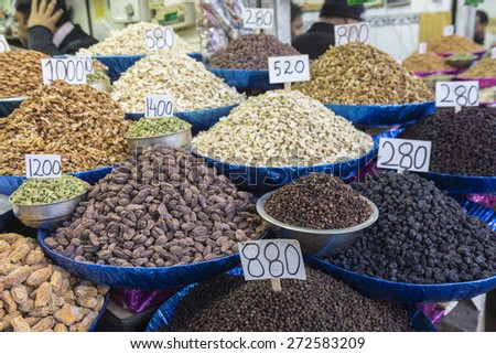 DELHI INDIA - DEC 20 :  herb and spice display of shop in spice market, chandni chowk. this market is famous and biggest spice market in delhi on december, 20, 2014, india