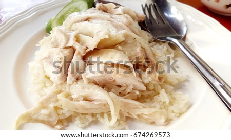 Delicious Asia Asian Eating Food Hainanese Chicken Rice Or Steamed Chicken In Flavored Rice